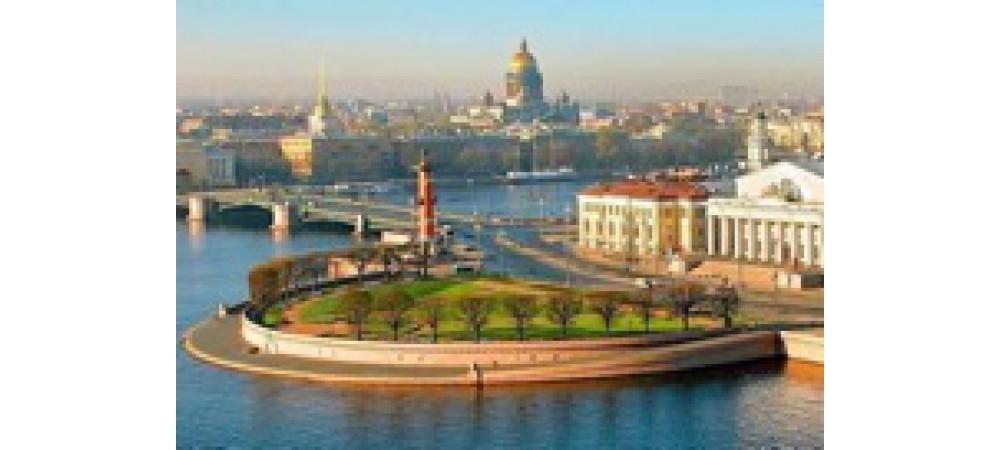 Прием Санкт-Петербург 3 дня/ 2е ночи